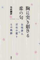books009