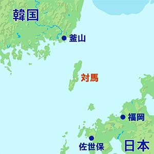 tsushima001