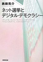books021