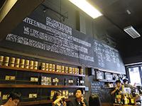 ニマンヘミン通り1にあるカフェ「RISTR8TO」(チェンマイ)