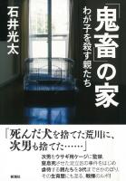 kichiku05