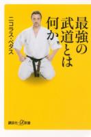nicorasu2