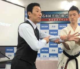 DVD発売発表会で演武を説明する石本誠館長(2018年3月)