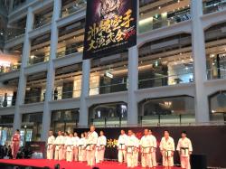 東京で初開催された沖縄空手大演武会(2019年2月、JR東京駅隣接会場)