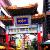 【コラム】日本の中華街はなぜ生まれたのか――近代日本の黎明を支えた華僑たち