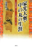 books011