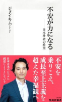 books016