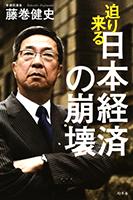 fujimaki001