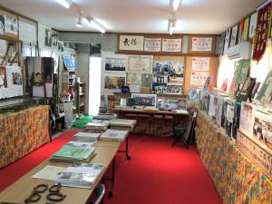 文武館の古武道博物館(那覇市)
